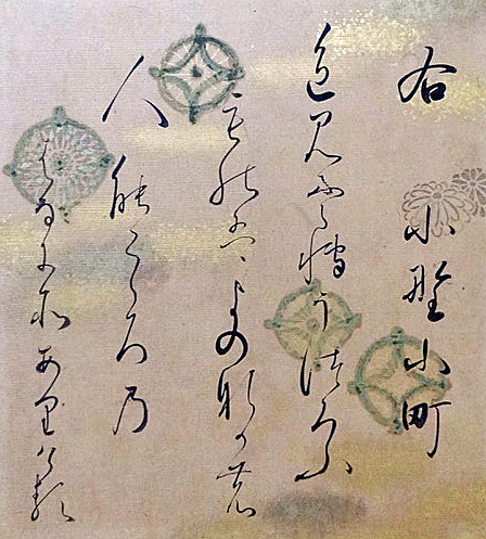 190824_komati-uta.jpg