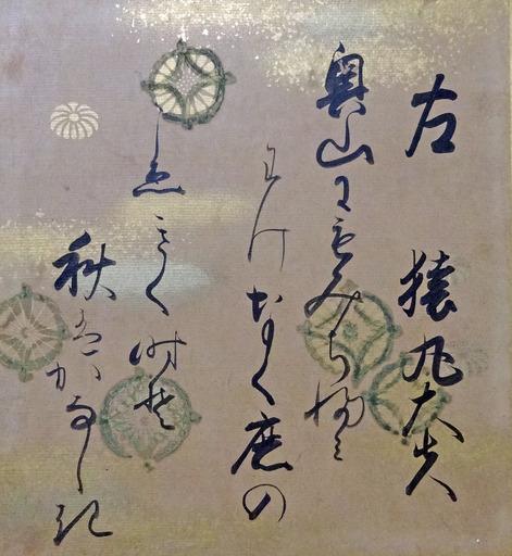 190824_saru-uta.jpg