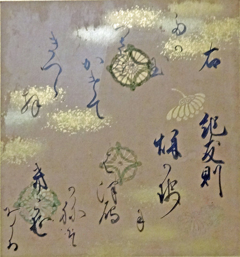 190824_tomonori-uta.jpg