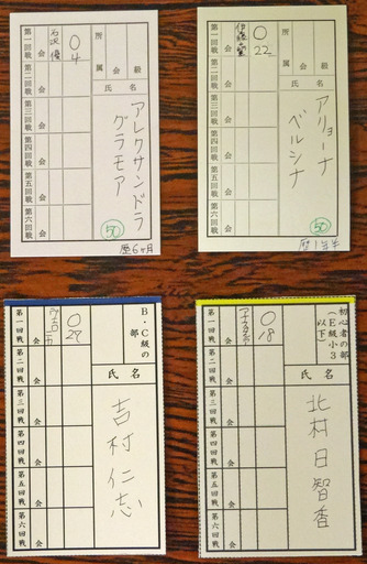 190913_karuta10.jpg