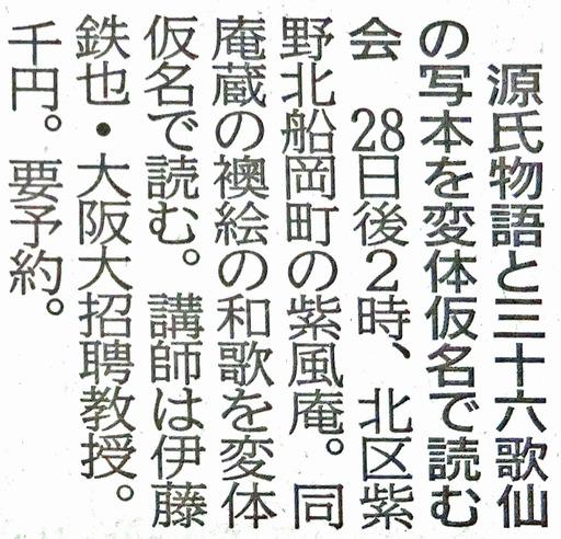 190922_sifuan.jpg