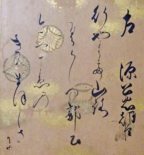 190928_kintada2.jpg