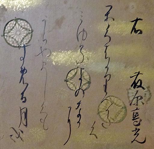 190928_takamitu2.jpg