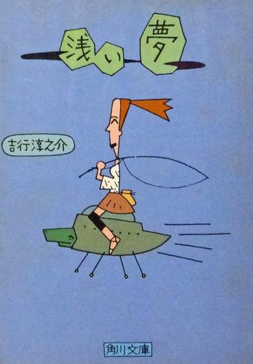 191004_asai1.jpg