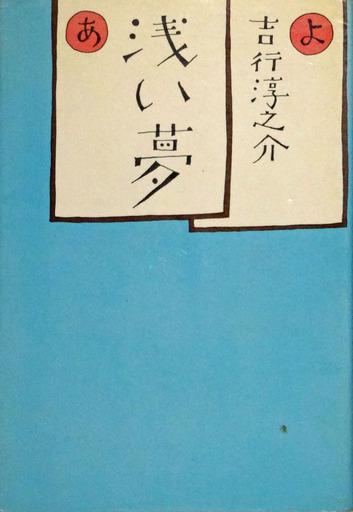 191004_asai2.jpg