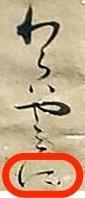 191008_05-teika-top.jpg
