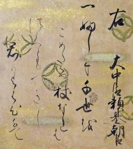 191017_yorimato1.jpg
