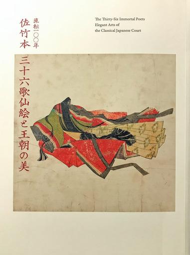 191107_zuroku.jpg