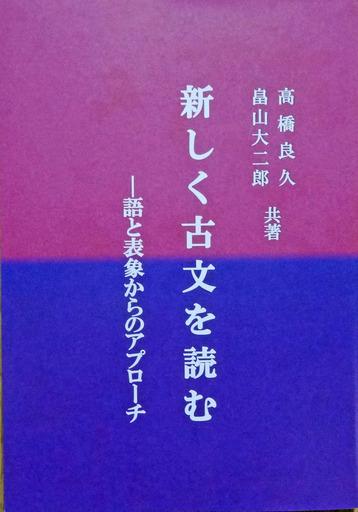 191127_kobun.jpg