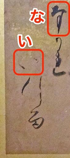 191130_kakudaimoji.jpg