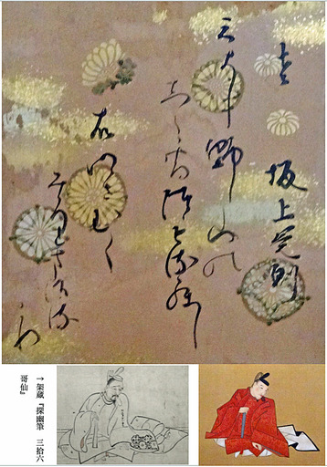 191130_korenori1.jpg