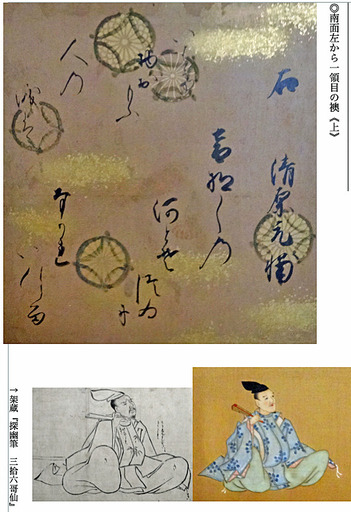 191130_motosuke1.jpg