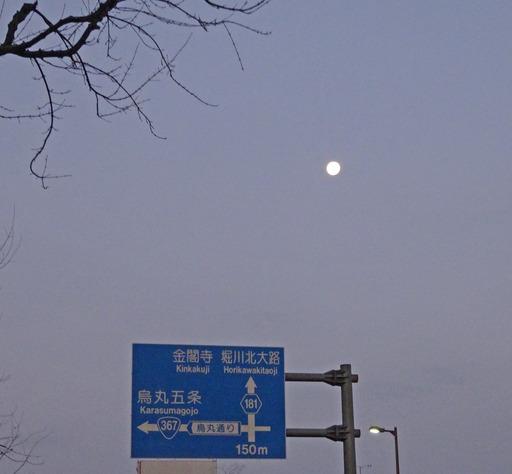 191214_moon.jpg