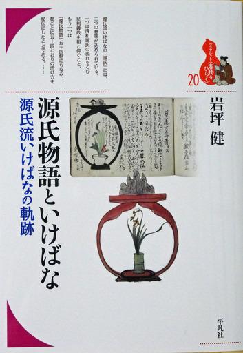 191217_iwatsubo.jpg
