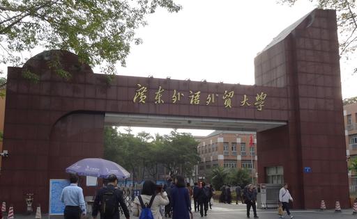 191221_gate.jpg