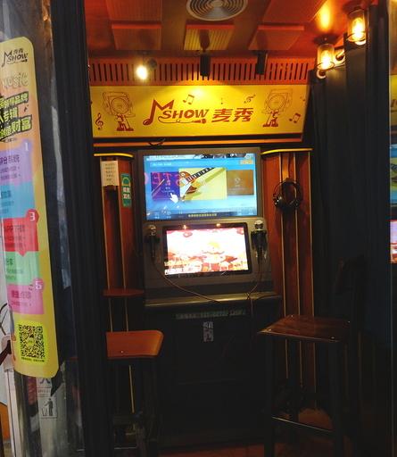 191221_karaoke.jpg