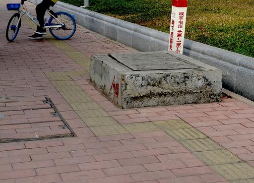 191221_tenji1.jpg