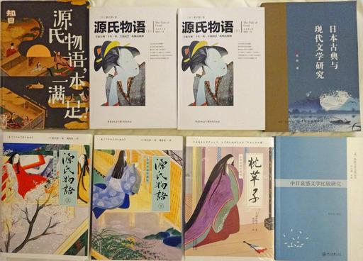 191223_book-G.jpg