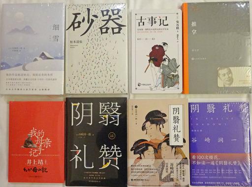 191223_book-gendai1.jpg