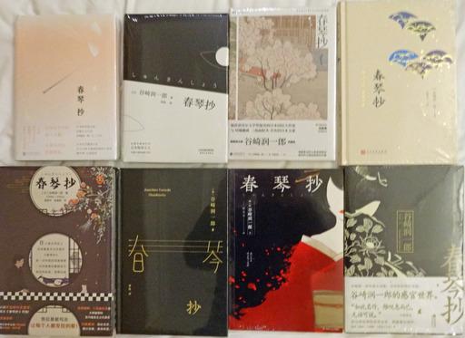 191223_book-gendai2.jpg