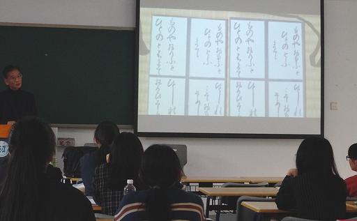 191223_kougi5.jpg