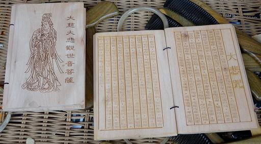 191224_plate-kyo.jpg