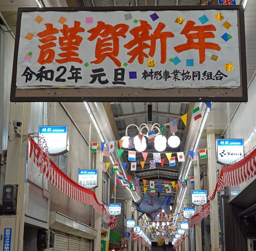 200103_masugata.jpg