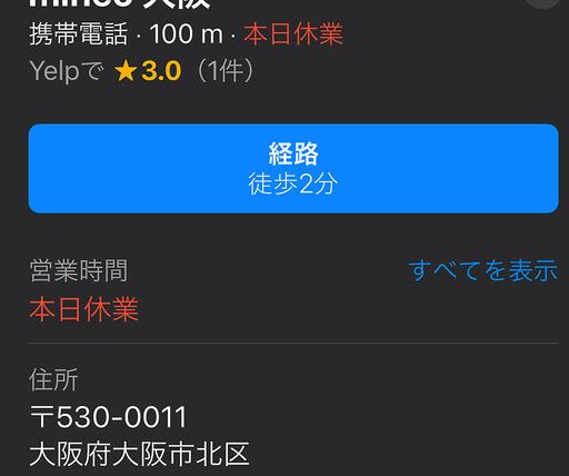 200108_kyugyo.jpg