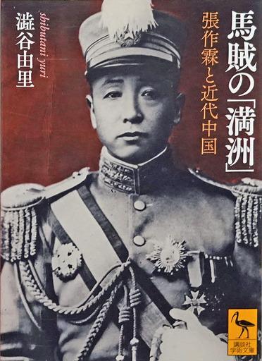 200111_bazoku.jpg