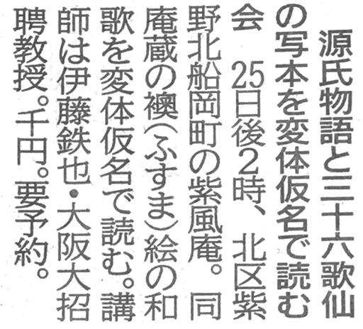 200122_sifuan.jpg