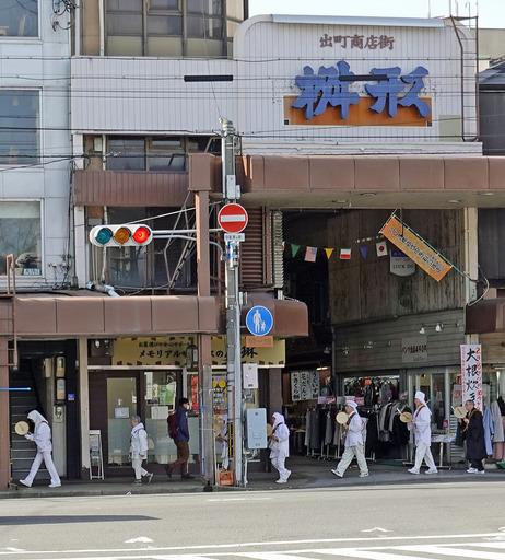 200126_taiko.jpg