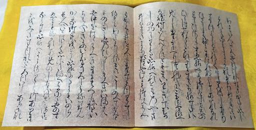 200128_kumo-rinmo-4u.jpg