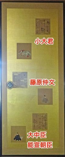 200226_36kasen9ryou.jpg