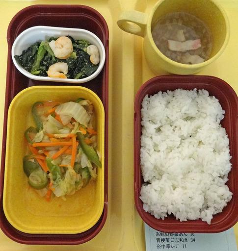 200304_dinner.jpg