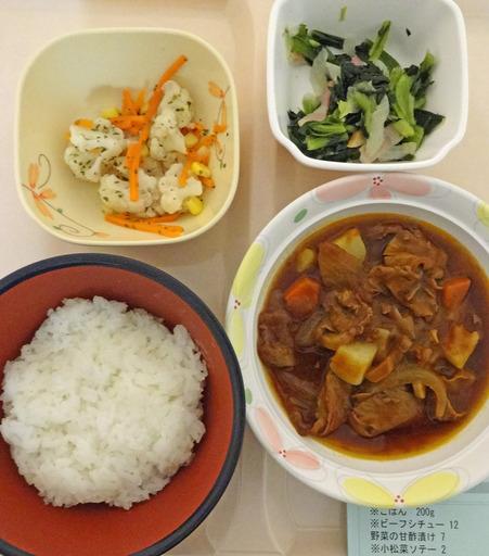 200305_dinner.jpg