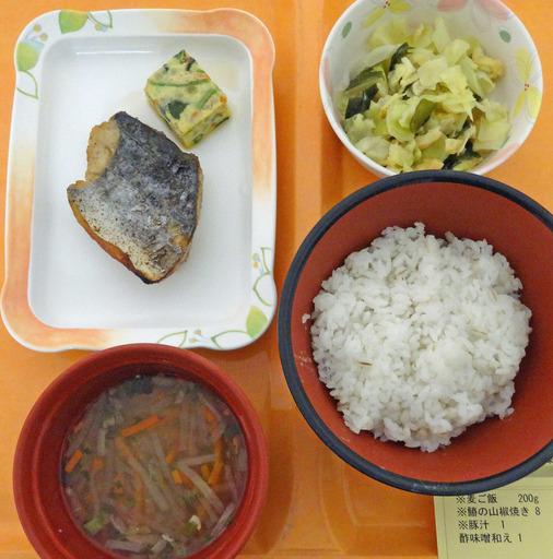 200305_hiru.jpg