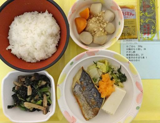 200308_dinner.jpg