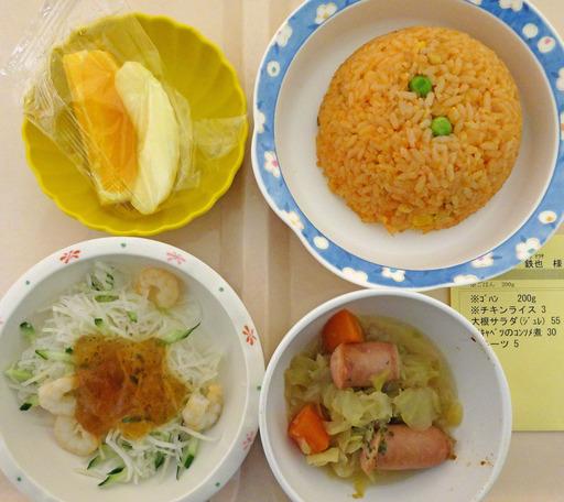 200308_lunch.jpg