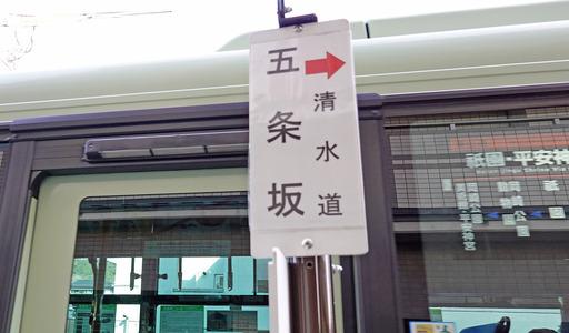 200321_bus.jpg
