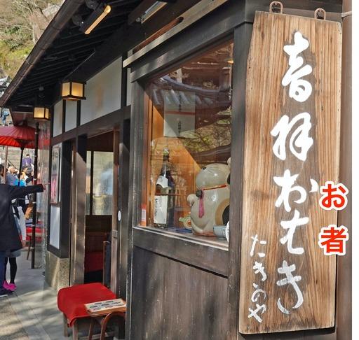 200321_kana.jpg