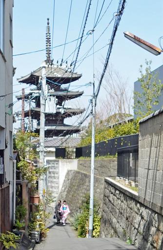 200321_yasakatou.jpg