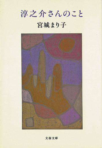 200323_mariko.jpg