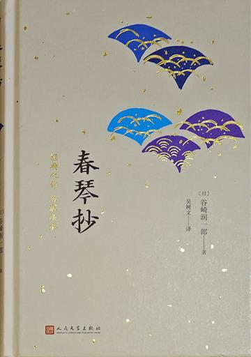 200326_syunkin3.jpg