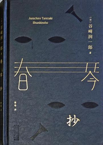 200326_syunkin4.jpg
