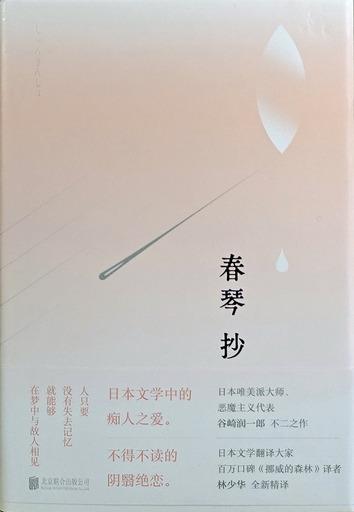200326_syunkin6.jpg