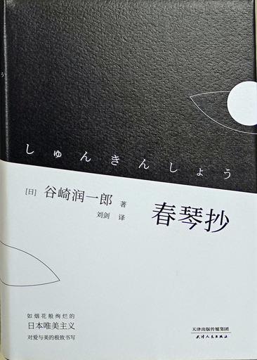 200326_syunkin7.jpg