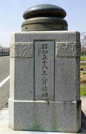 200326_syunkou.jpg