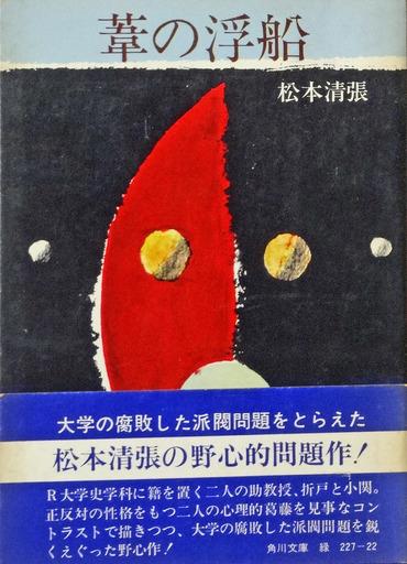 200328_seityo-asi.jpg