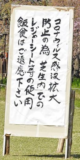 200407_kanji.jpg