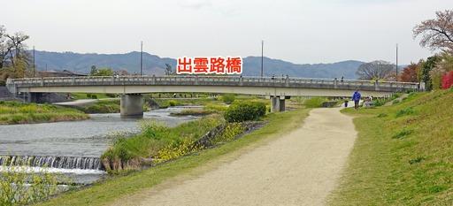 200415_izumoji.jpg